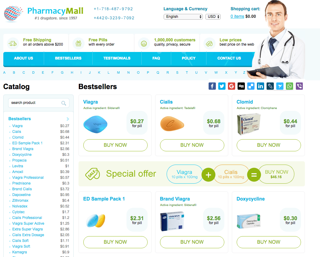 PharmacyMall Main Page