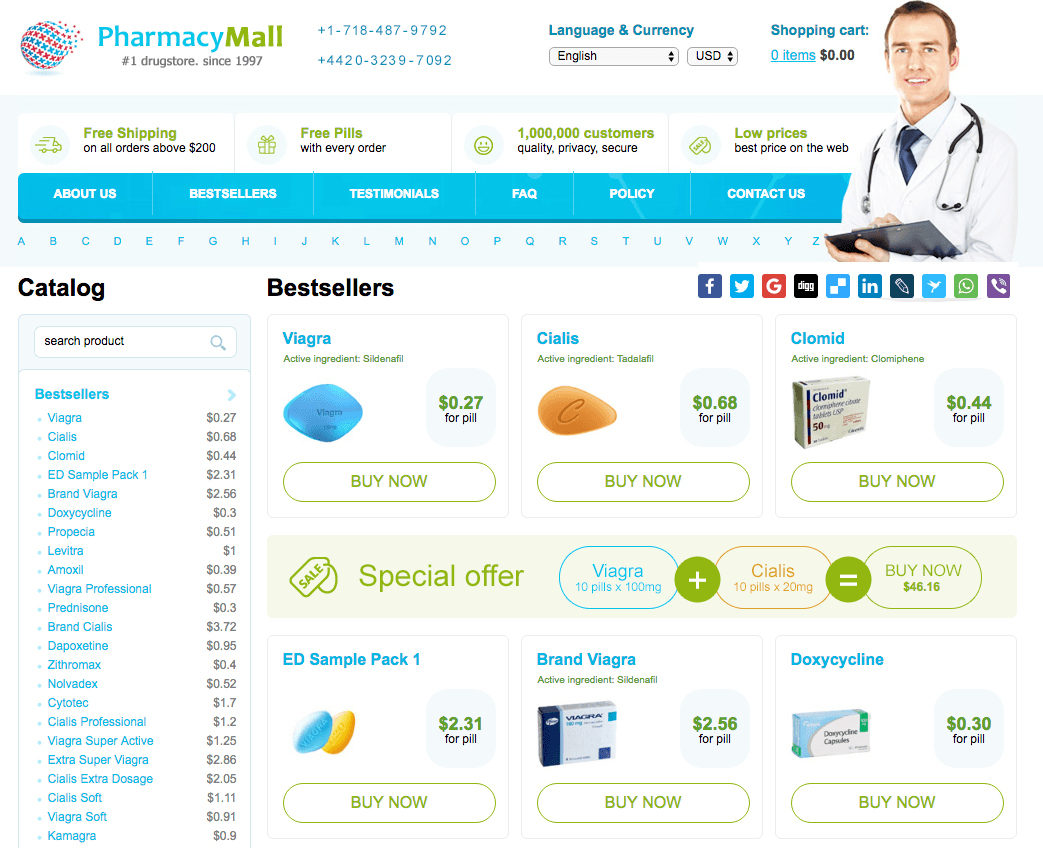 PharmacyMall Main Page